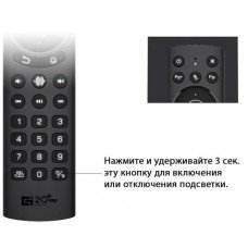 Air Mouse G20S Pro