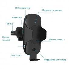 Автомобильное зарядное крепление С9