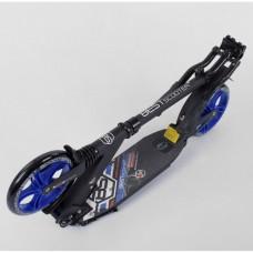 Двухколесный детский самокат Best Scooter