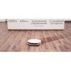 Робот-пылесос Xiaowa C102