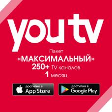 Пакет YouTV Максимальный, 1 месяц