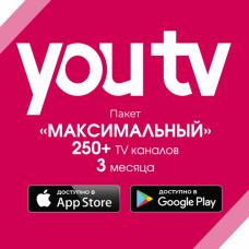 Пакет YouTV Максимальный, 3 месяца