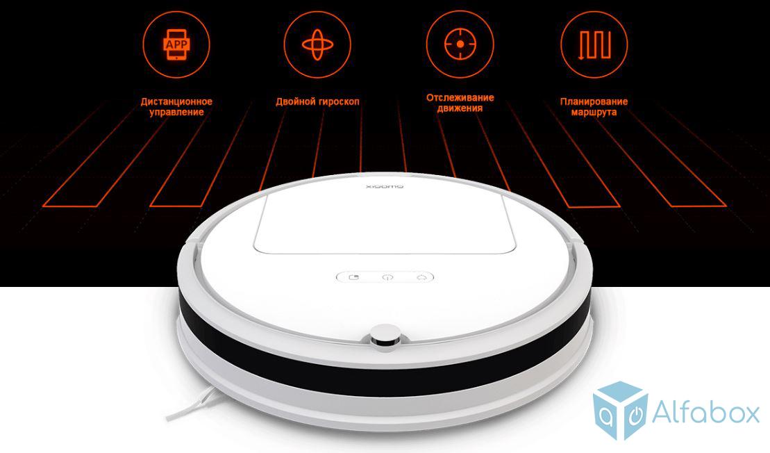 Купить робот-пылесос Xiaowa C102