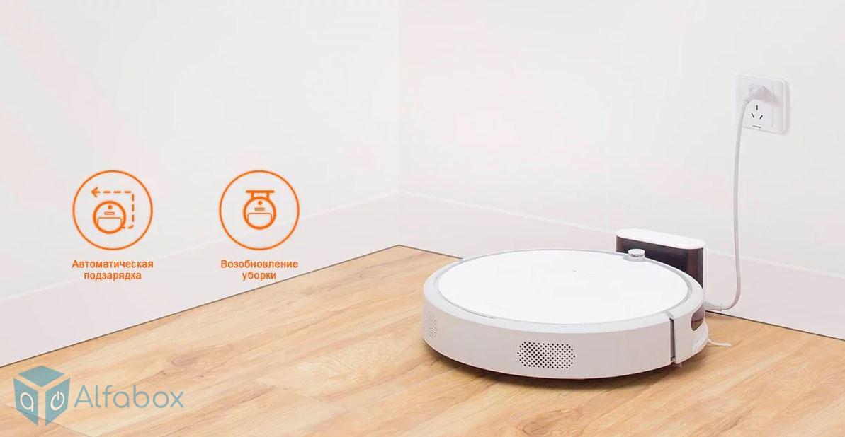 Робот-пылесос Xiaowa C102 купить в киеве