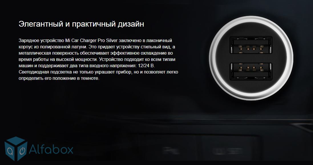 Xiaomi Mi USB Fast Car Charger в киеве