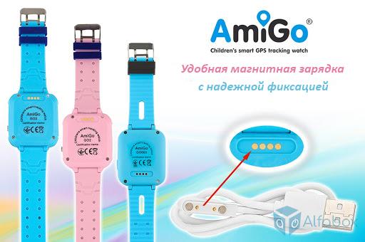 Amigo go001 ip67 купить в киеве