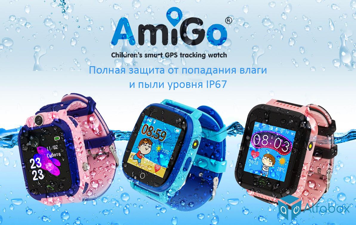 смарт часы Amigo go001 ip67