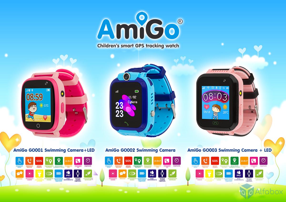 Amigo go003 ip67 купить