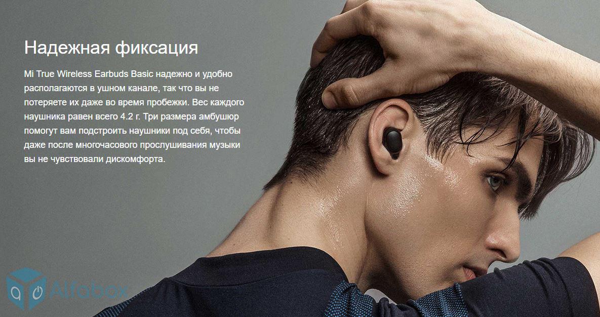беспроводные наушники Xiaomi Mi True Wireless Earbuds Basic Black