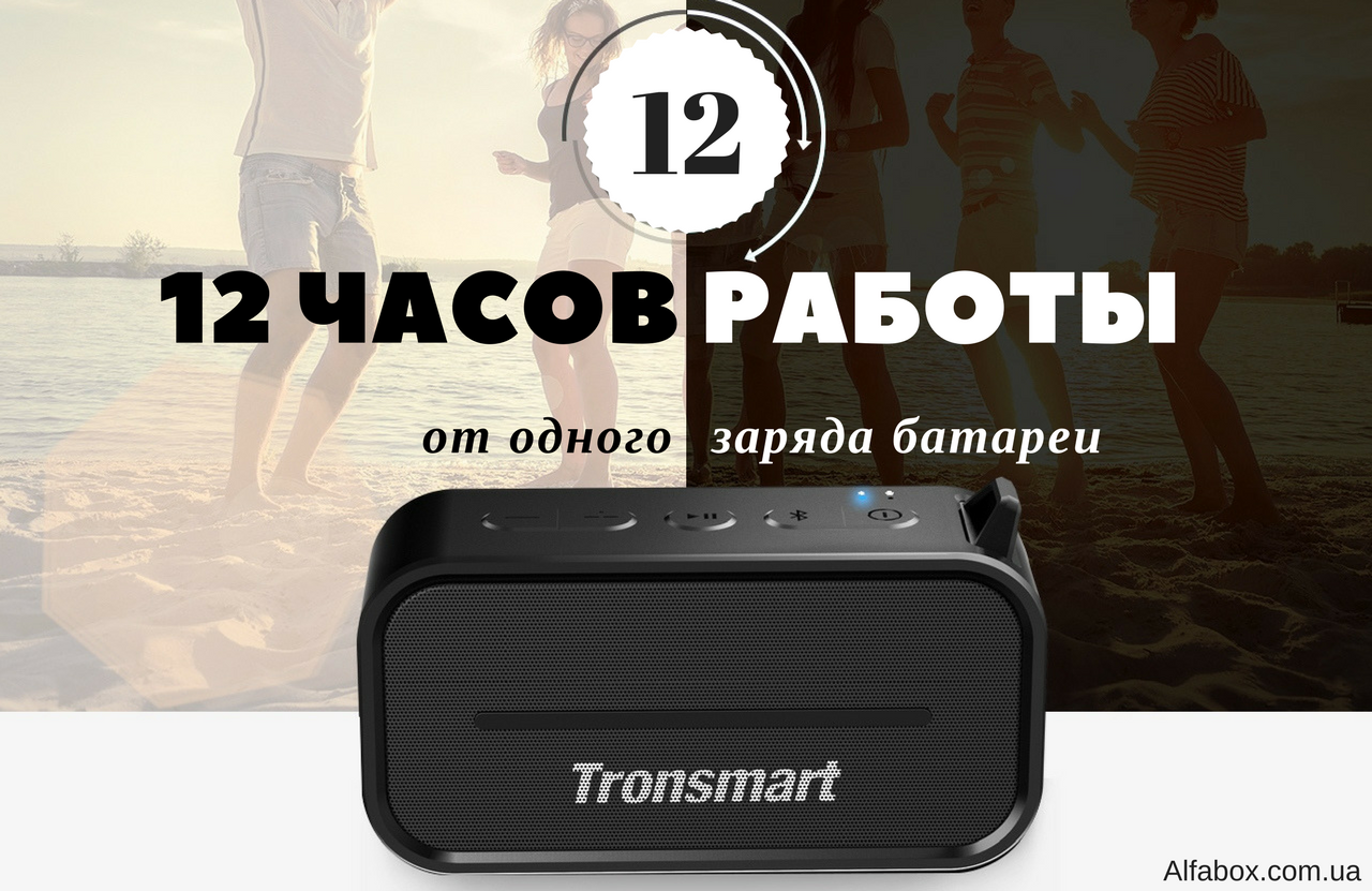Tronsmart Element T2 купить