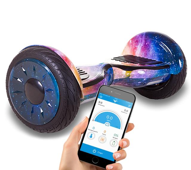 купить гироборд smart balance в киеве