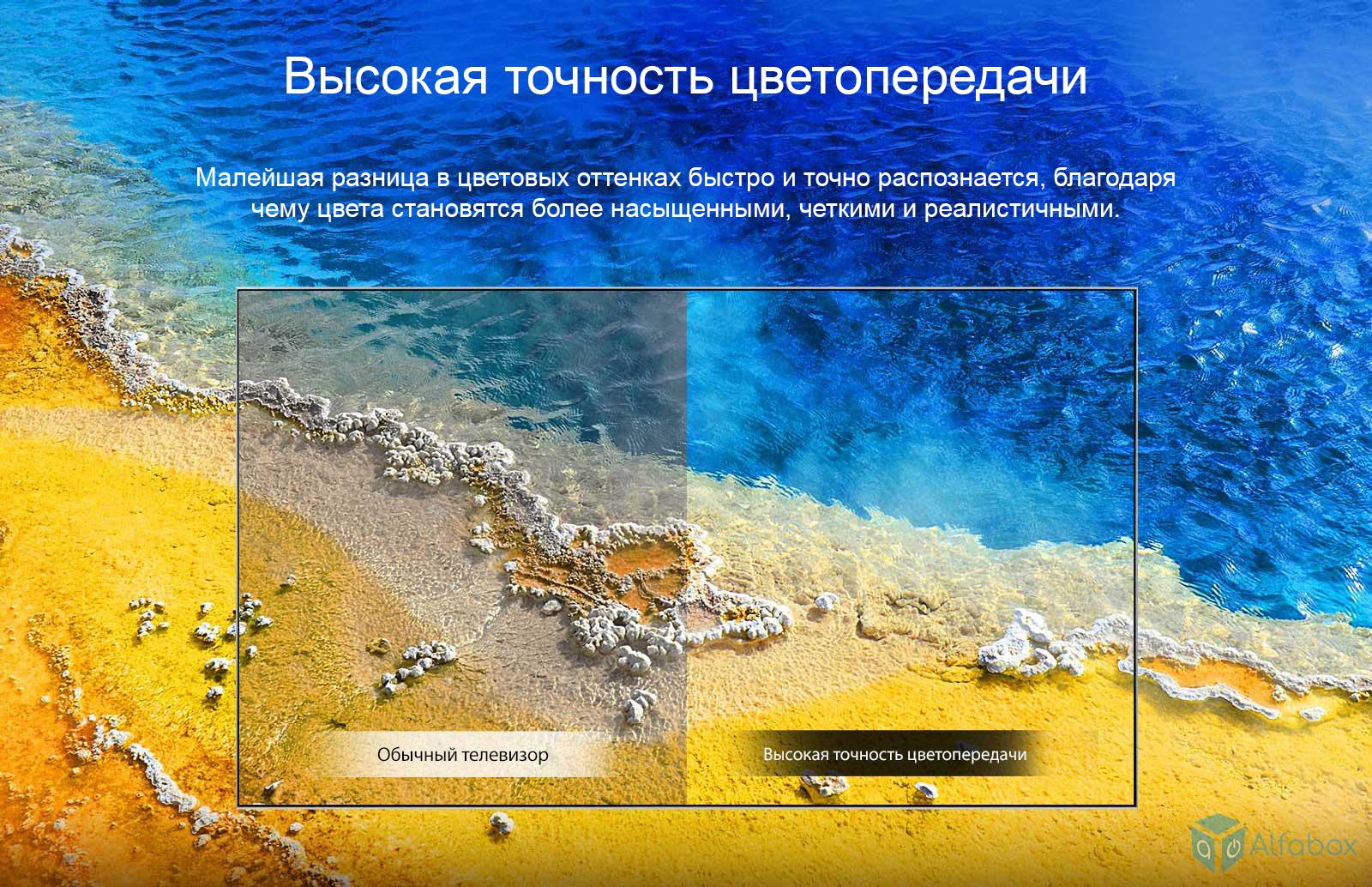 Телевизор LG 65UM7450 купить в украине