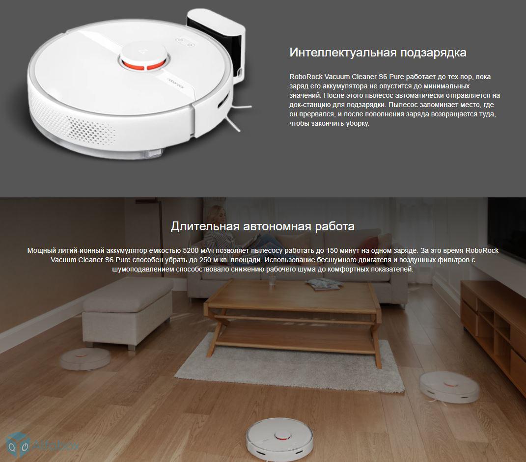 roborock vacuum cleaner s6 pure s602-00 купить в украине
