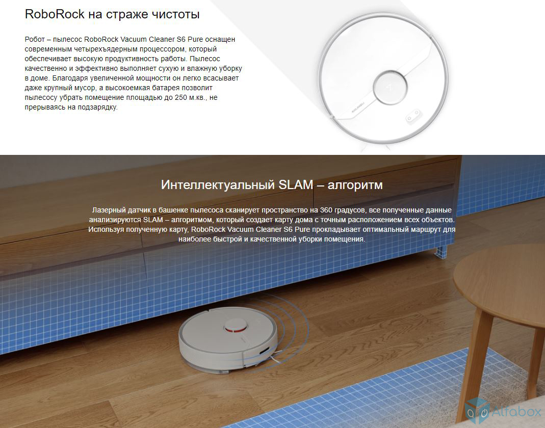 купить робот-пылесос roborock vacuum cleaner s6 pure s602-00