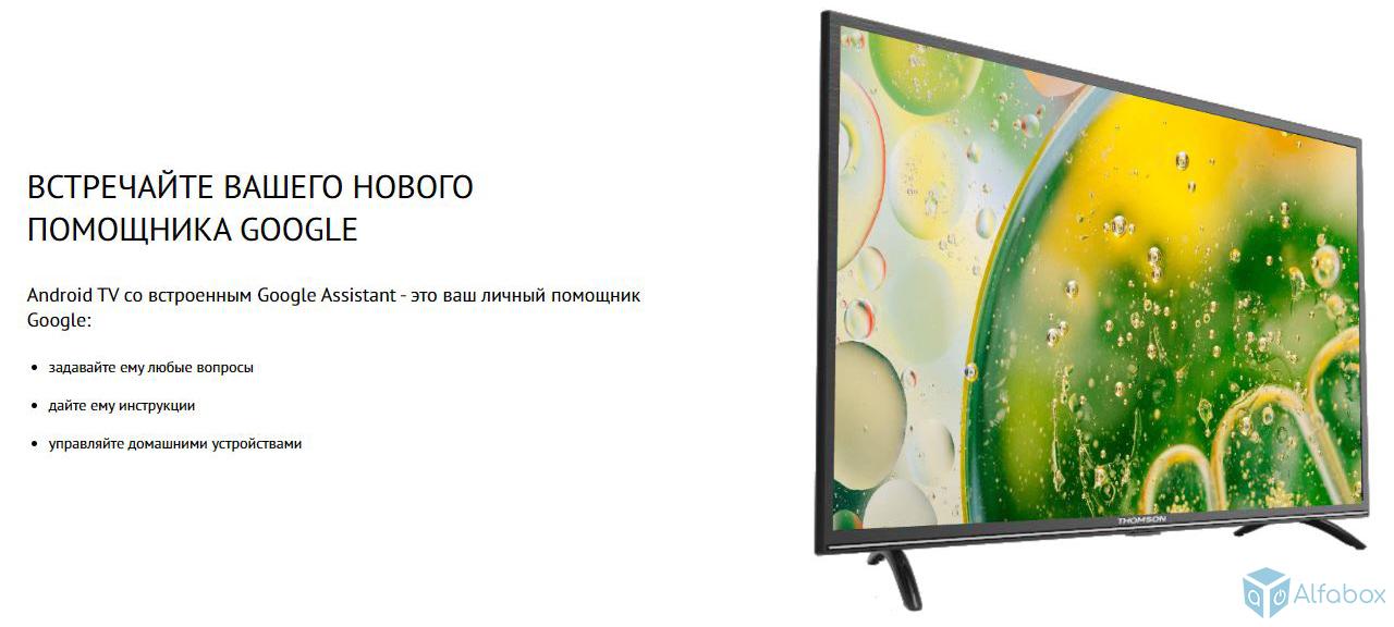 Телевизор THOMSON 55UE6400 купить в киеве