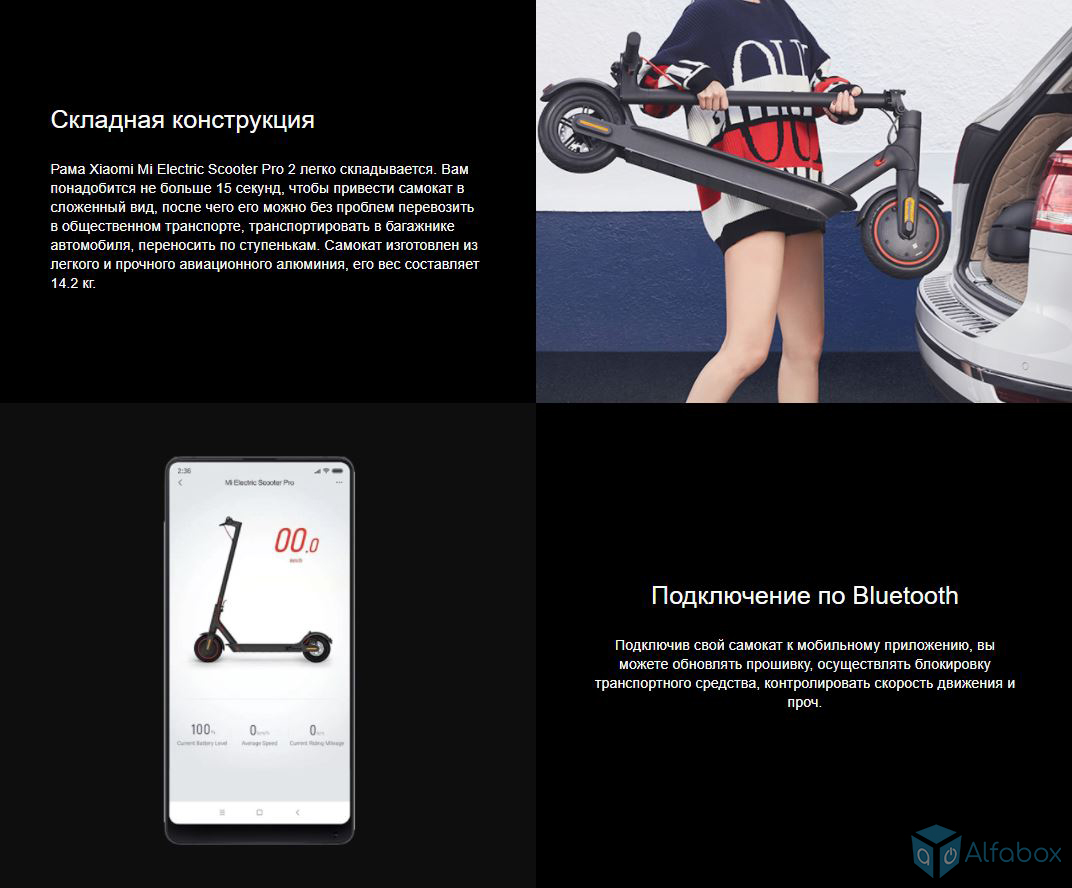 Электросамокат Xiaomi Mi Electric Scooter Pro 2 Black купить в киеве