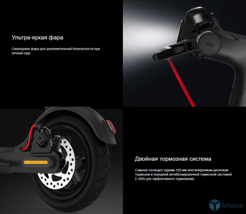 Электросамокат Xiaomi Mi Electric Scooter Pro 2 Black купить в украине