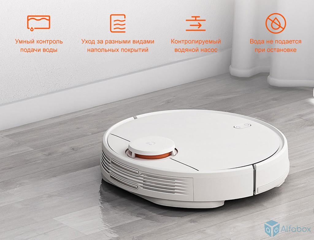 купить робот-пылесос xiaomi mi robot vacuum styj02ym